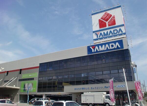 Yamada Denki Accepts Bitcoin
