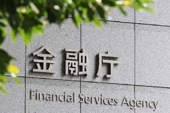 Japanese FSA Punishes Seven Cryptocurrency Exchanges
