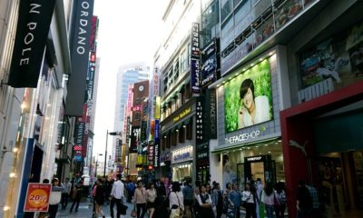 S. Korea Top Telephone Company KT Reveals Its Own Blockchain Network