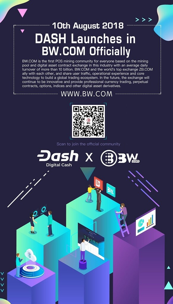 DASH available on BW.COM
