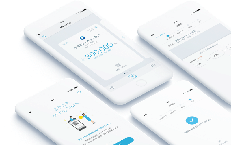 Ripple powered payments app MoneyTap launches today by the Japan Bank Consortium