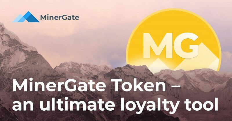MinerGate Token (MG): The Ultimate Loyalty