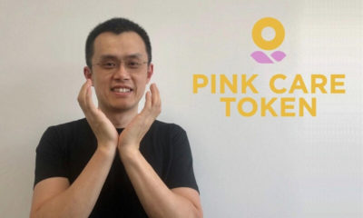 Pink Care Token, the first strategic alliance by Binance
