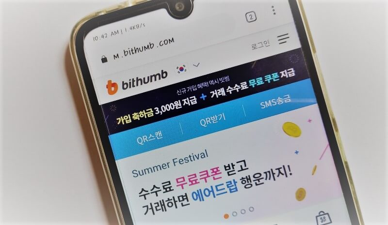 Bithumb Exchange to Launch Listing Committee for Cryptocurrency