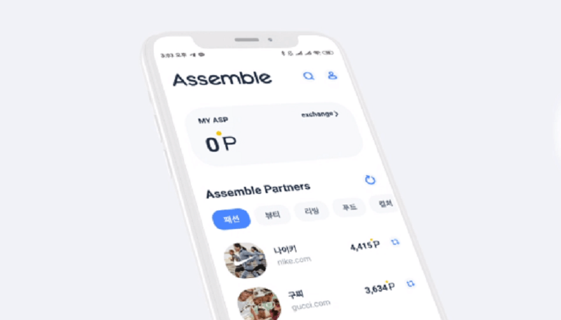 Coinbase Pro launches Assemble Protocol (ASM) on its platform